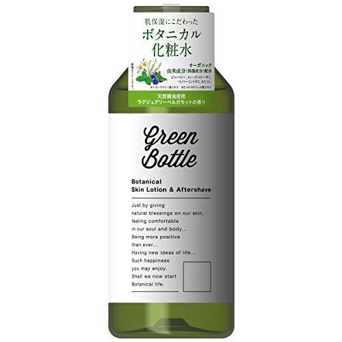グリーンボトル ボタニカル化粧水