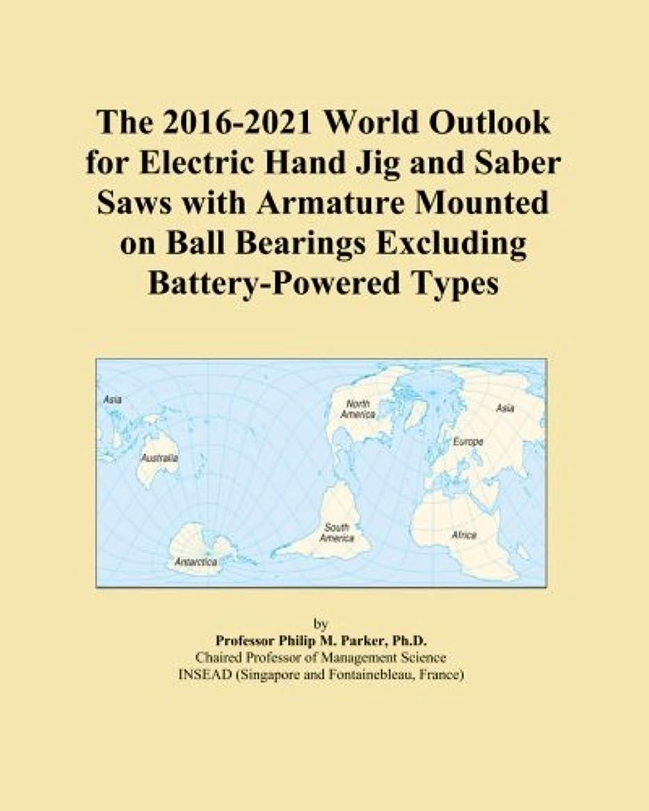 絶滅した潜在的な幾分The 2016-2021 World Outlook for Electric Hand Jig and Saber Saws with Armature Mounted on Ball Bearings Excluding Battery-Powered Types