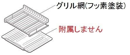 【部品】三菱 IHクッキングヒーター グリル網(フッ素塗装) M26555349