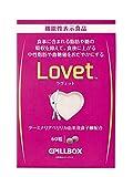 ピルボックス Lovet(ラヴェット)60粒 3個セット