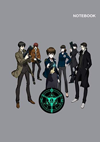 Psycho-Pass Movie Notebook Cover: 110 pages [55 sheets], 7