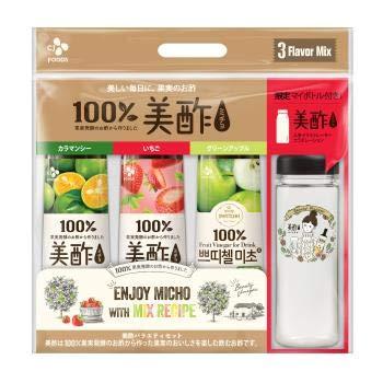 CJ 美酢 アソートセット 900ml x 3本 マイボトル付き お酢 ドリンク
