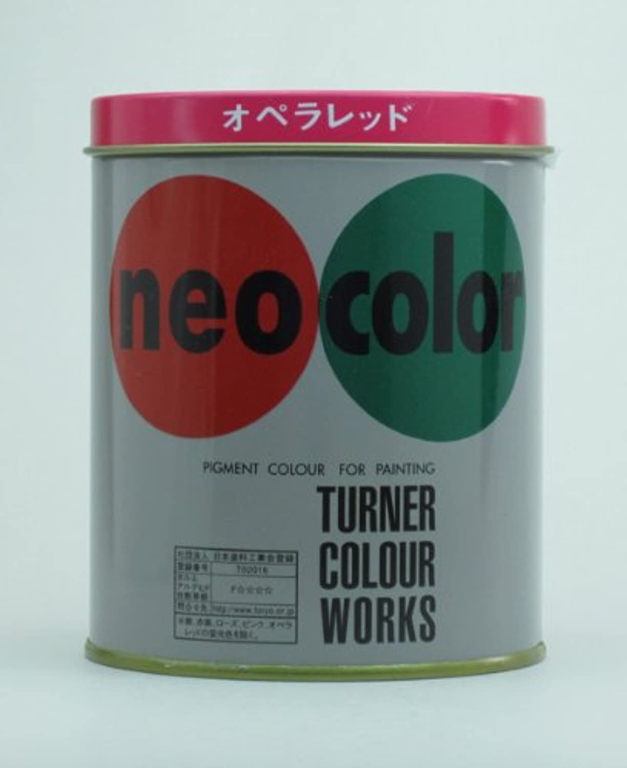 Turner Neo color Red 600cc Opera (japan import)