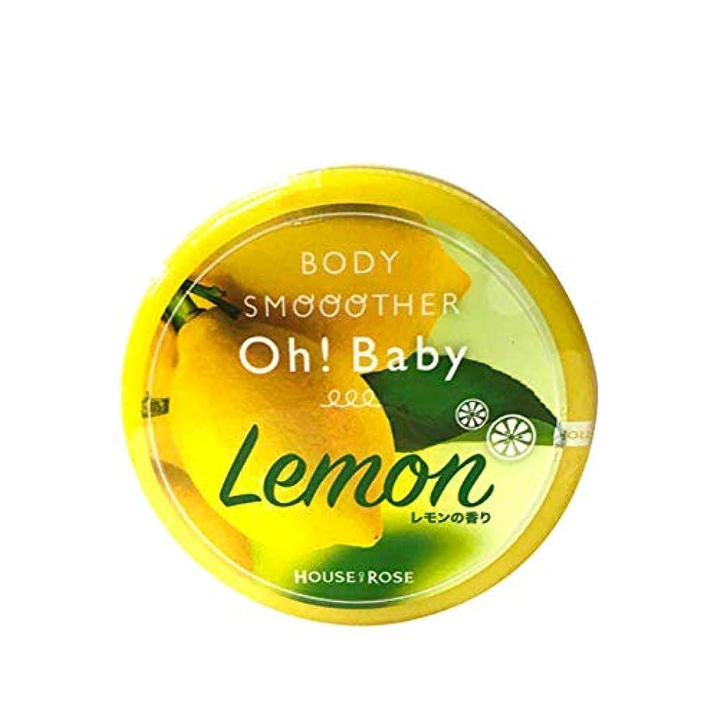 他に習慣ジョセフバンクスHOUSE OF ROSE(ハウスオブローゼ) ハウスオブローゼ/ボディ スムーザー LM(レモンの香り)350g