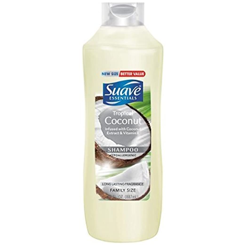 伝導逃げる閉じるSuave Essentials Shampoo, Tropical Coconut, 30 Ounce (2-Pack) [並行輸入品]