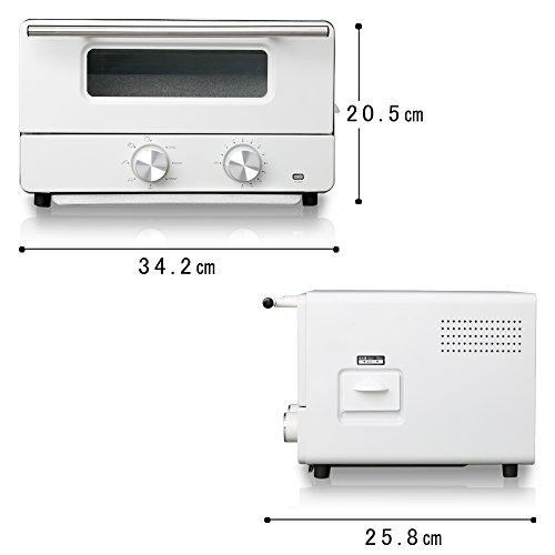 ヒロ・コーポレーションオーブントースター2枚温度調節スチーム機能トレーレシピブック付ホワイトHCST2016-I