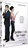 Prête-moi ta main - Edition 2 DVD
