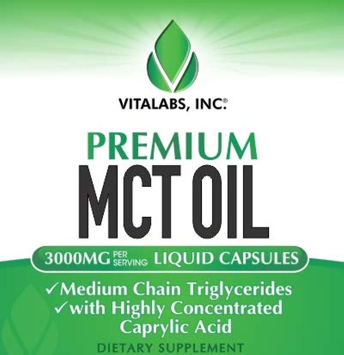 ハウジング珍味朝取りやすいジェルカプセルタイプ?ココナッツ由来-MCT オイル/3000mg(1Serving=4カプセル) 120Capsules 【Vitalabs.MCT Oil】 (1)