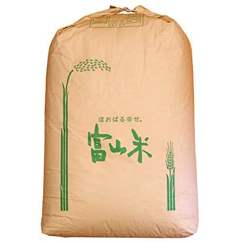 【玄米】富山県産 特選コシヒカリ(令和2年)30kg