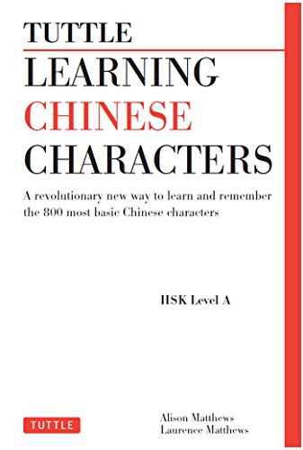 Tuttle Learning Chinese Characters: (HSK Levels 1 -3) A Revolutionary New Way to Learn and Remember the 800 Most Basic Chinese Characters (English Edition)