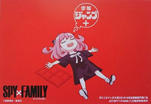 SPY×FAMILY 2巻特典 スパイファミリー イラストカード