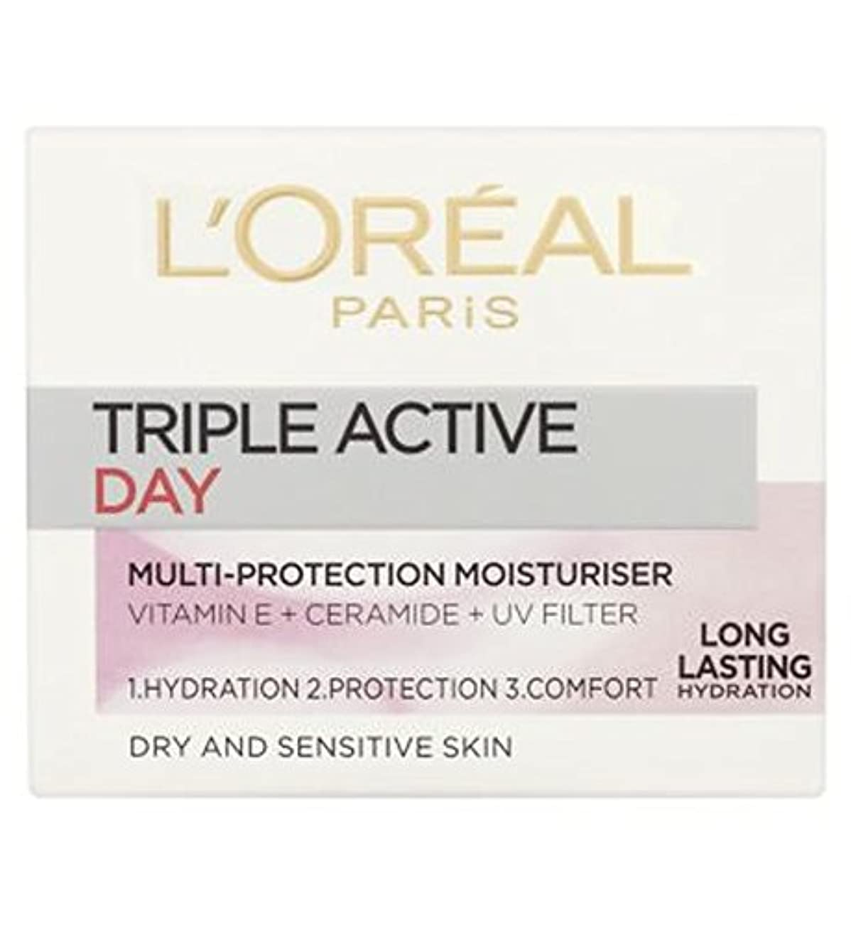 不機嫌そうな要求する内部L'Oreallパリトリプルアクティブな一日のマルチ保護保湿乾燥肌や敏感肌の50ミリリットル (L'Oreal) (x2) - L'Oreall Paris Triple Active Day Multi Protection Moisturiser Dry and Sensitive Skin 50ml (Pack of 2) [並行輸入品]