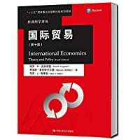 International Trade (10th Edition) (Economic Science Renditions; Eleventh Five-Year National Important Books Project)(Chinese Edition)