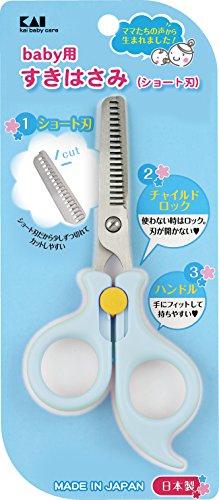 貝印ベビー用スキハサミ(ショート刃)ロック付ブルーお子様に安全なロック付きです
