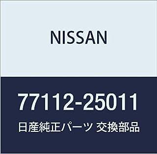 NISSAN(ニッサン)日産純正部品ベース ラック セット 77112-25011