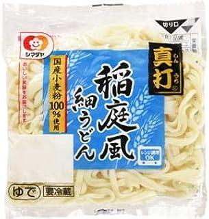 [冷蔵] シマダヤ 稲庭風細うどん 1食