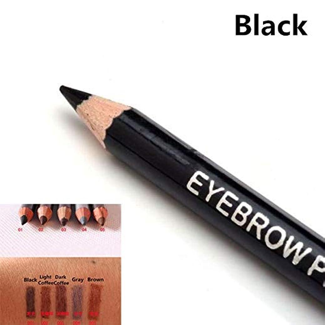 湿原ニックネーム死んでいるGloneer - 高品質1つのパソコン防水眉毛の影LonglastingアップツールMaquiagemアイブロウ&ブラシアイブロービューティーメイクツールを作ります [ブラック]