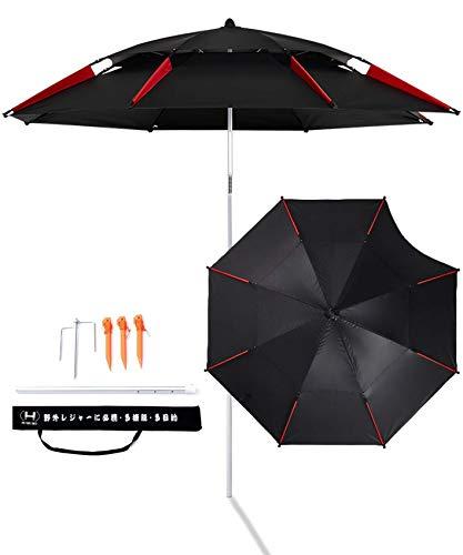 パラソル 大型 角度調節 ガーデンパラソル ビーチパラソル UVカット チルト機能付 日傘 雨傘 パラソルセット 外径240cm ペグ付き サンシェード 収納バッグ付き (ブラック 2M)