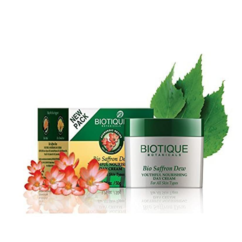 眼行進収益Biotique Saffron Dew 50g -- Ageless face & body cream by Biotique [並行輸入品]