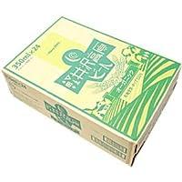 軽井沢高原ビール オーガニック 350mlx24本セット