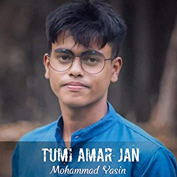 Tumi Amar Jan