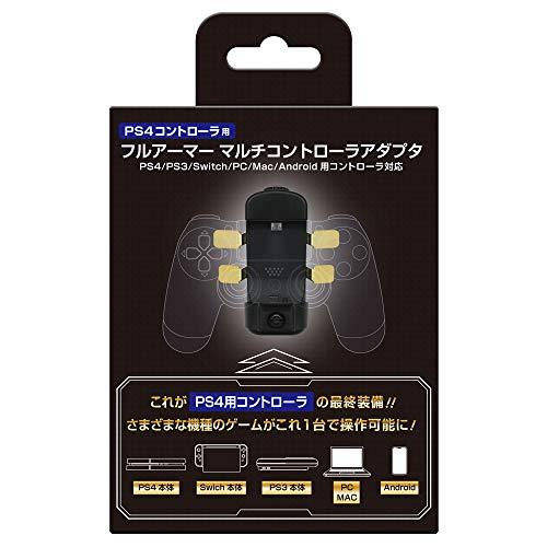 Columbus Circle [PS4 contrôleur] Pleine Armure Multi-Adaptateur (PS4 / PS3 / Switch / Applications / PC / Mac pour Le Corps Correspondant) - PS4