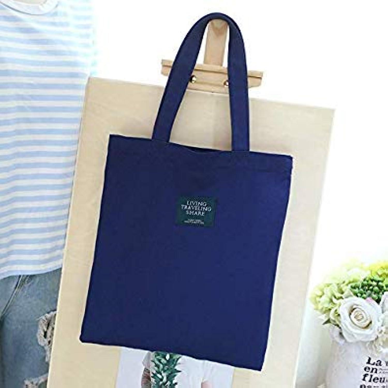 Bloomerang Women Canvas Bags Solid Folding Shoulder Bag Female Handbag Tote Casual Zipper Shoulder Bags School Travel Women Folding Bag color 4