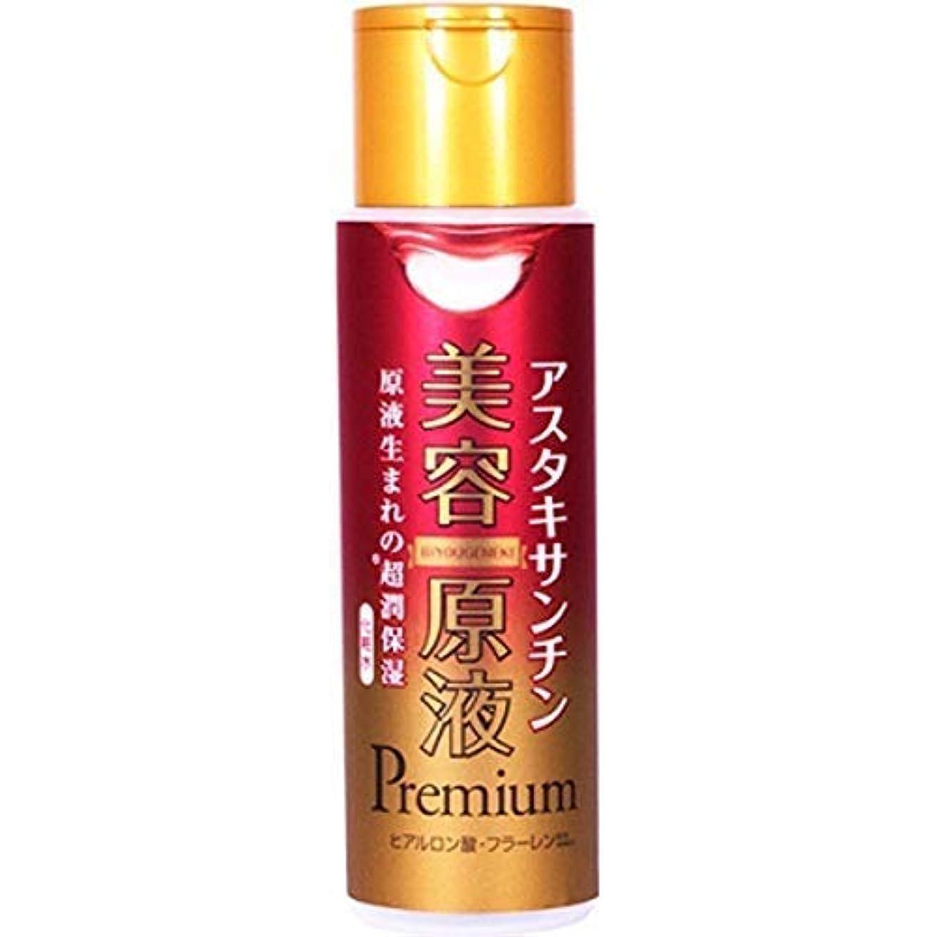 許容ブランド思慮のない美容原液 超潤化粧水 ヒアルロン酸&アスタキサンチン 185mL (化粧水 エイジングケア 高保湿)