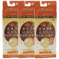 玄米黒酢はちみつダイエットゼリー【3箱セット】ファイン