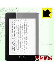 PDA工房 Kindle Paperwhite (第10世代・2018年11月発売モデル) 衝撃吸収[反射低減] 保護 フィルム 耐衝撃 日本製