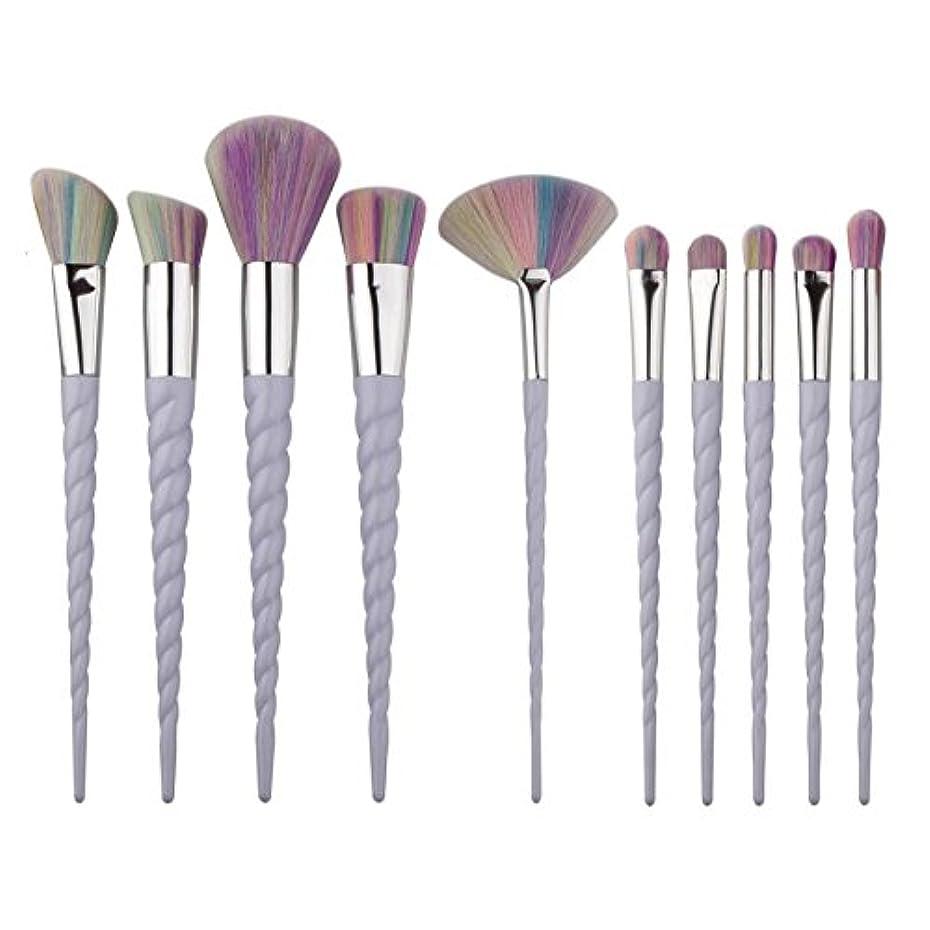 ラビリンス円周それに応じてKing Love Star プロフェッショナル10個ユニコーンメイクブラシ非常に柔らかい髪メイクブラシセット基盤パウダーブラシ (紫虹の髪)