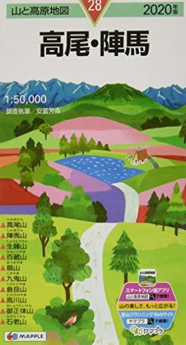 山と高原地図 高尾・陣馬 (山と高原地図 28)