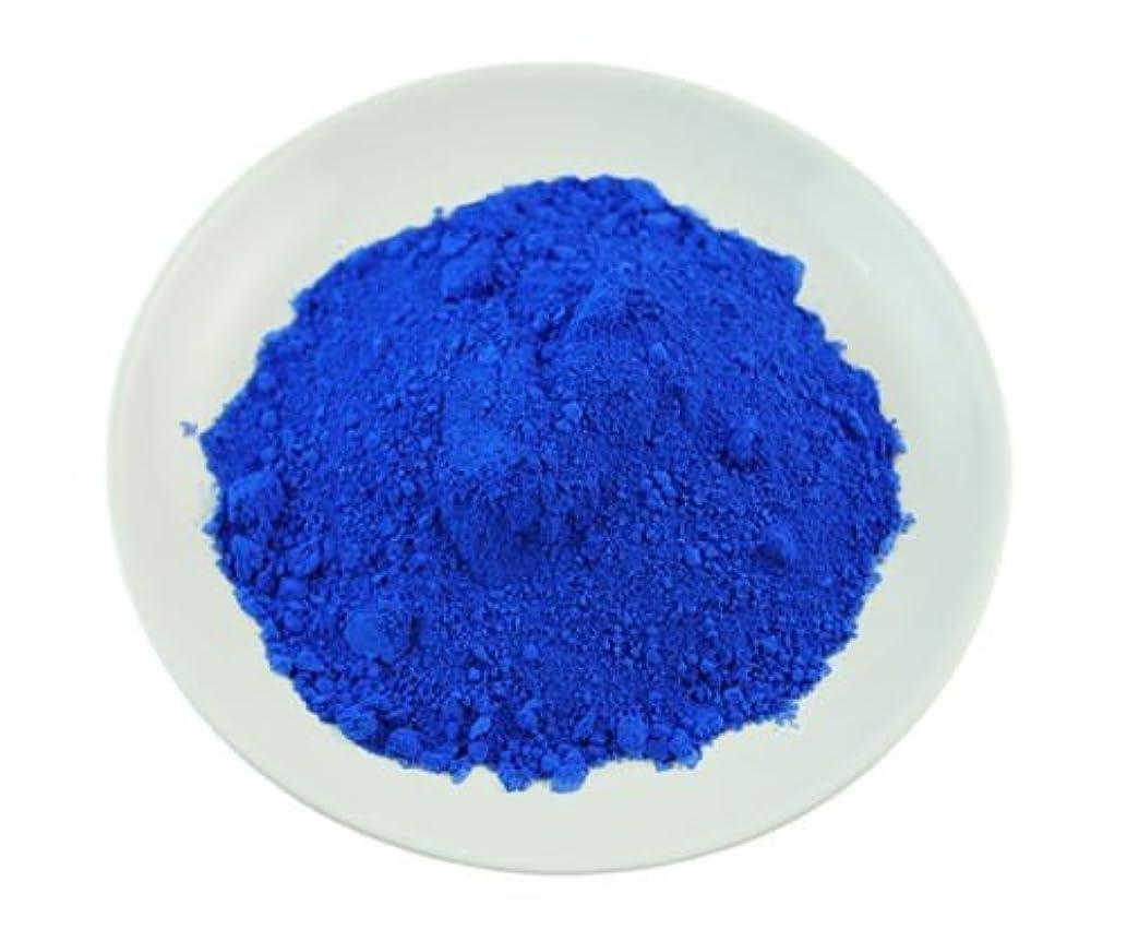 Ultramarine Blue Pigment Oxide Mineral Powder - 25g