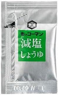 減塩しょうゆフィルム 5ml×100P×2個