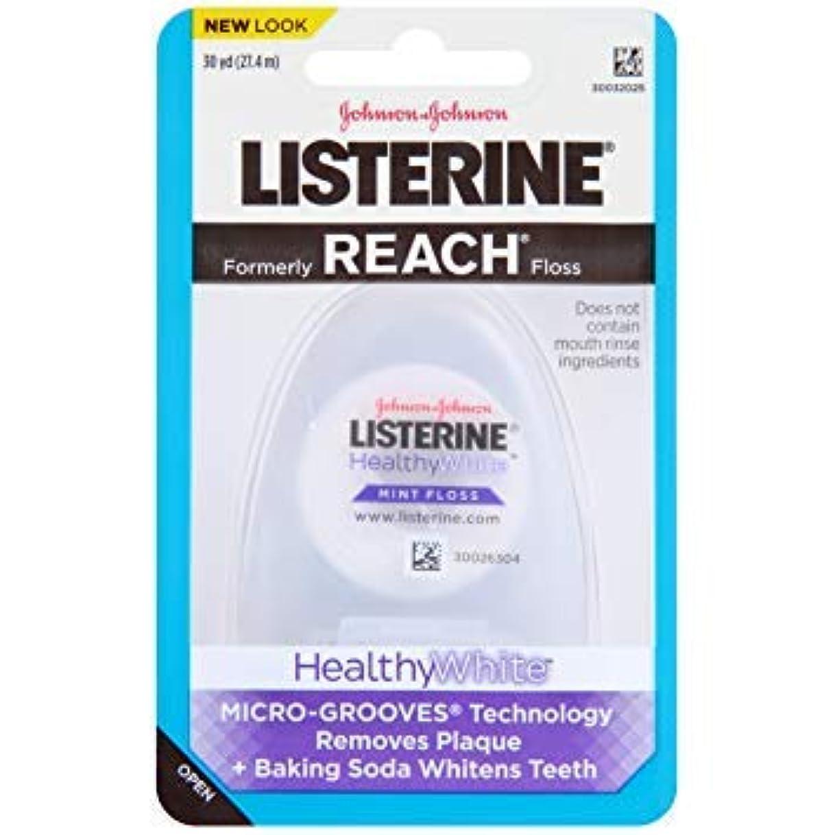 つまずくムスタチオベギンJOHNSON&JOHNSON LISTERINE REACH (healthywhite)