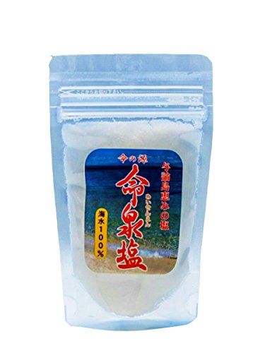 与論島 恵みの塩 命泉塩 無添加 天然塩 国産 (100g)