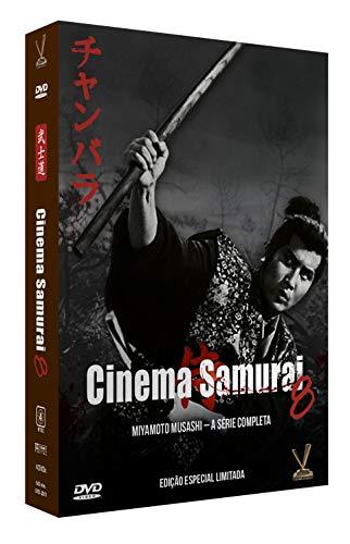 Cinema Samurai Vol. 8