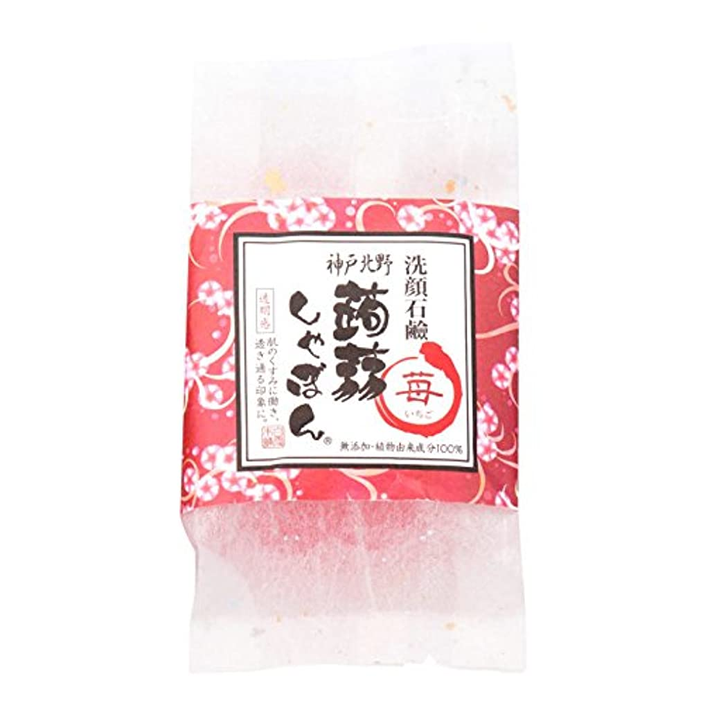 水銀の文庫本クラフト神戸蒟蒻しゃぼん神戸 苺(いちご)