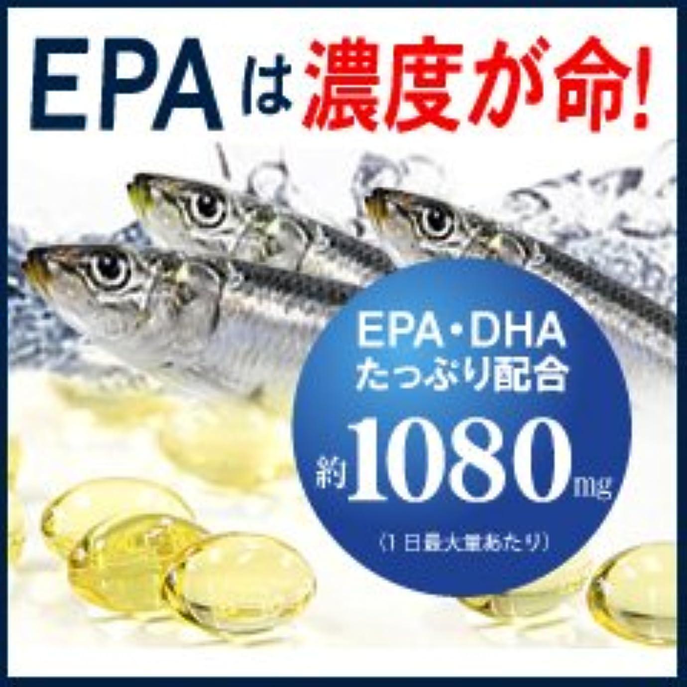 歪める致死その後高濃度EPAサプリの決定版 アレルリボーテ 180錠 オメガ3系不飽和脂肪酸 EPA/DHA高含有