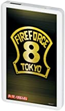 TVアニメ 炎炎ノ消防隊 第8特殊消防隊エンブレム バッテリーチャージャー