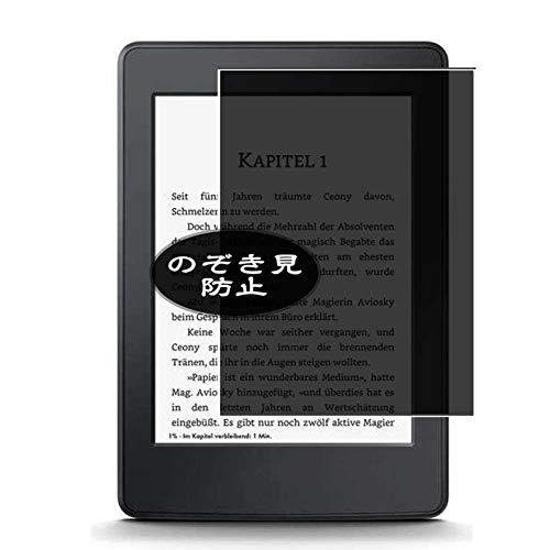"VacFun Anti Espia Protector de Pantalla, compatible con Amazon Kindle Paperwhite (2015) 6"", Screen Protector Filtro de Privacidad Protectora(Not Cristal Templado) NEW Version"