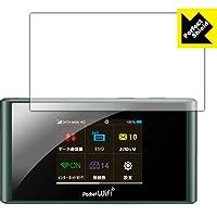 PDA工房 Pocket WiFi 303ZT / 305ZT / 304ZT Perfect Shield 保護 フィルム 反射低減 防指紋 日本製