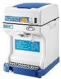 NEWTRY Commercial Ice Crusher Snow Crusher Ice Sand Ice Machine