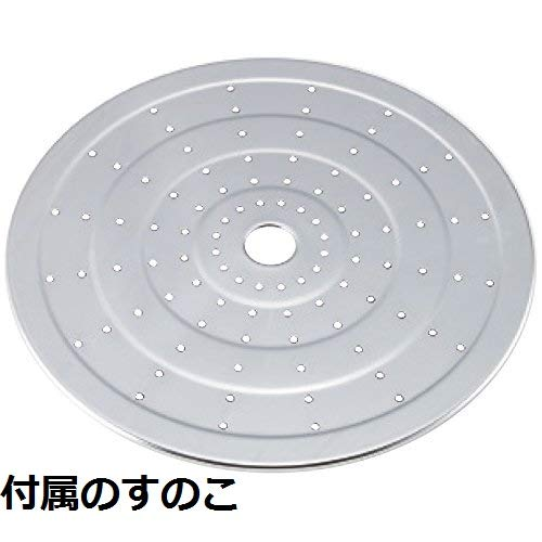 富士ホーロー両手鍋オールインワン27cmスノコ付ホワイトBMP-27FW・Y