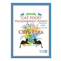 CUPURERA(クプレラ) ベニソン&スイートポテト・キャットフード 猫用 2ポンド(900g)×2個セット