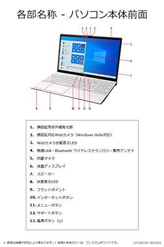 【公式】富士通ノートパソコンFMVLIFEBOOKAHシリーズWA3/D3(Windows10Pro/15.6型ワイド液晶/Corei7/16GBメモリ/約1TBHDD/Blu-rayDiscドライブ/OfficeHomeandBusiness2019/ブライトブラック)AZ_WA3D3_Z330/富士通WEBMART専用モデル