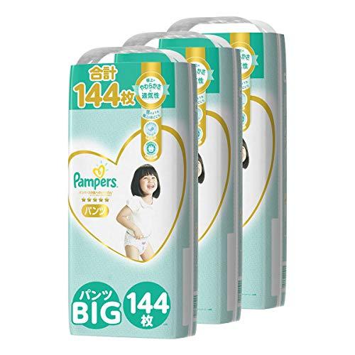 【Amazon.co.jp 限定】【ケース販売】パンパース オムツ パンツ 肌へのいちばん ビッグ(12~22kg)48枚ⅹ3パック