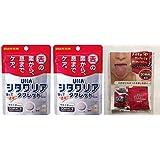 UHA味覚糖 シタクリア 口腔ケアタブレット ライムミント味 21粒 ×2個セット+試供品セット付き 21粒×2