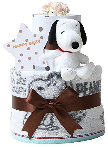 スヌーピー(snoopy) 出産祝い 2段 今治タオル おむつケーキ 名入れ刺繍 ぬいぐるみ 女の子 男の子 男女兼用 imabari towel ピーナッツ PEANUTS ナチュラルムーニー オーガニックコットン(テープタイプMサイズ)