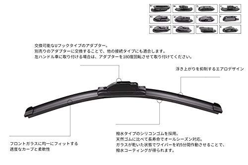 CLWiPER『エアロフラットワイパー(CL907)』